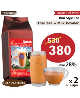 MezzoX Thai Style Tea: 5 Cups, Thai Tea + Milk Powder, x 2pcs.