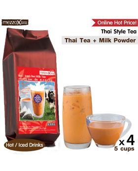 MezzoX Thai Style Tea: 5 Cups, Thai Tea + Milk Powde, x 4pcs.