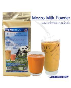 Mezzo Milk Powder 40 g. 1 Bag :10 Individual Servings /pack : ผลิตภัณฑ์เเต่งรสนมชนิดผง เมซโซ่ 40 กรัม  1 ถุง บรรจุนมผง 10 ซอง
