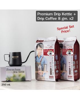 MezzoX Thai Drip Coffee, Espresso:  8gm x 10pcs x 2 + Drip Kettle Premium
