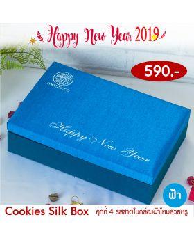Cookies Silk Box Gift Set : Blue กล่องผ้าไหมคุ๊กกี้ - สีฟ้า