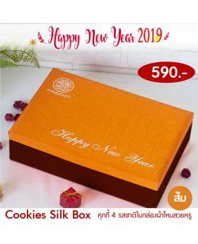Cookies Silk Box Gift Set : Orange กล่องผ้าไหมคุ๊กกี้ - สีส้ม