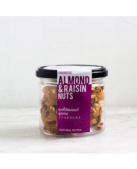 Almond & Raisins Cookies : คุ๊กกี้อัลมอนด์ลูกเกด