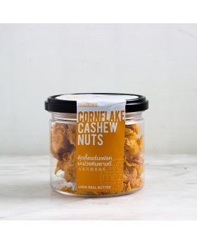 Cornflake Cashew Nuts Cookies : คุ๊กกี้คอร์นเฟล็กซ์มะม่วงหิมพานต์