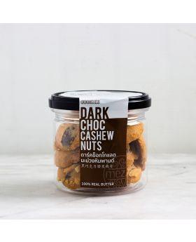 Dark Choc Cashew Nuts Cookies :  คุ๊กกี้ดาร์คช็อคมะม่วงหิมพานต์